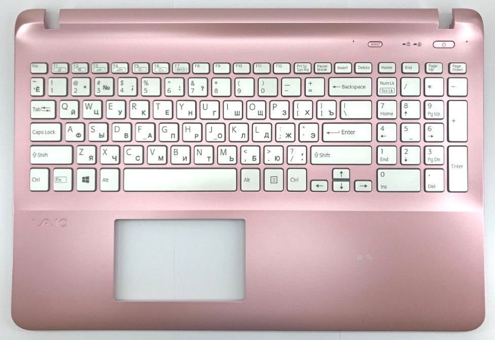 Клавиатура для ноутбука Sony FIT 15, SVF15 серебристая с розовым топкейсом и подсветкой за 2 400 руб. - 100point.ru