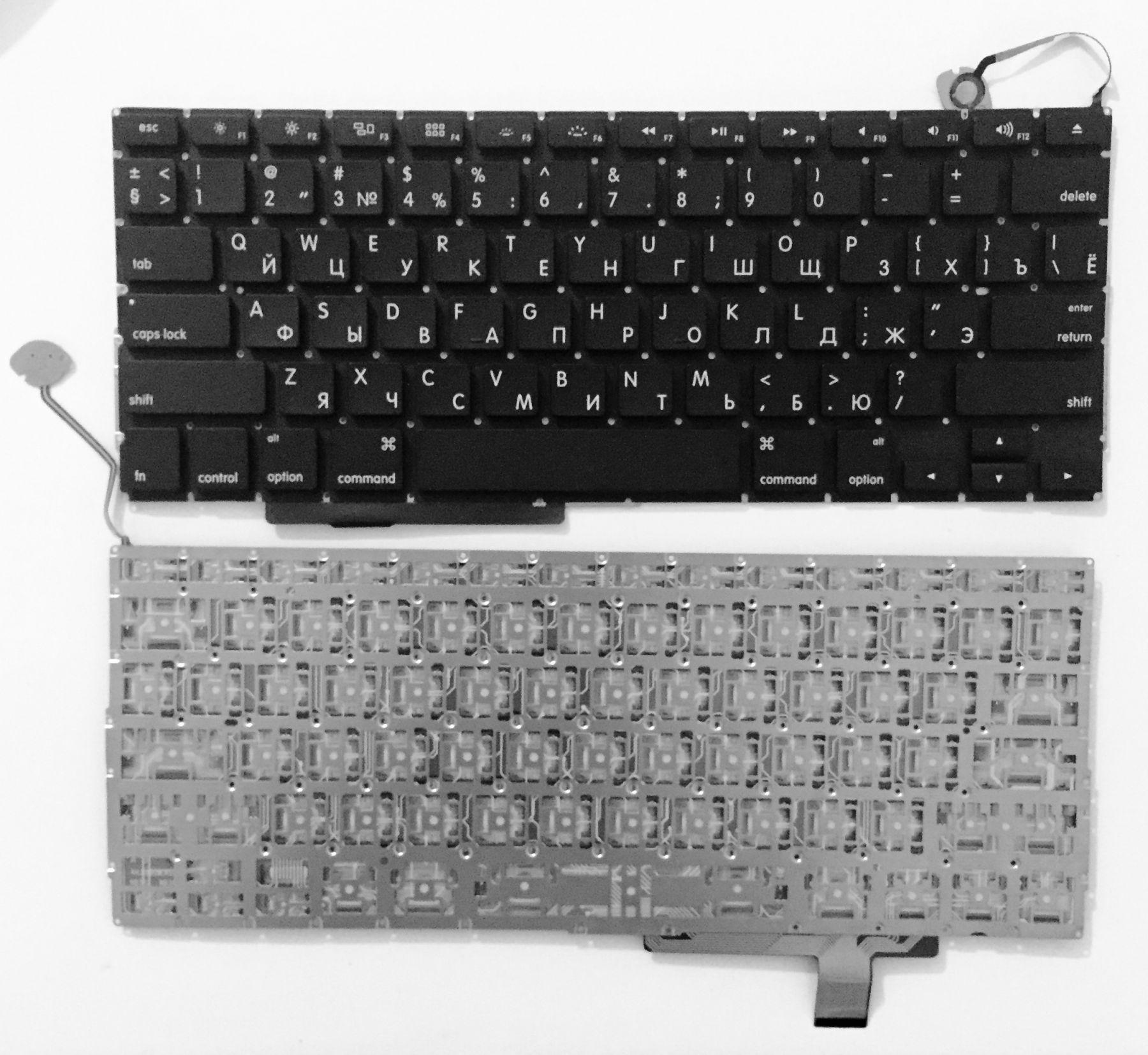 раскладка клавиатуры фото ноутбук его